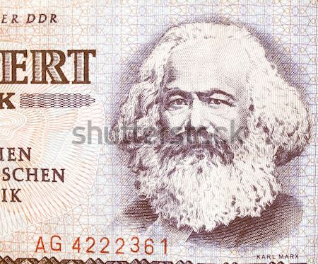 Karl Marx Stock photo © claudiodivizia