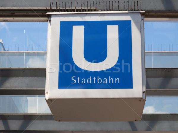 Ubahn sign Stock photo © claudiodivizia