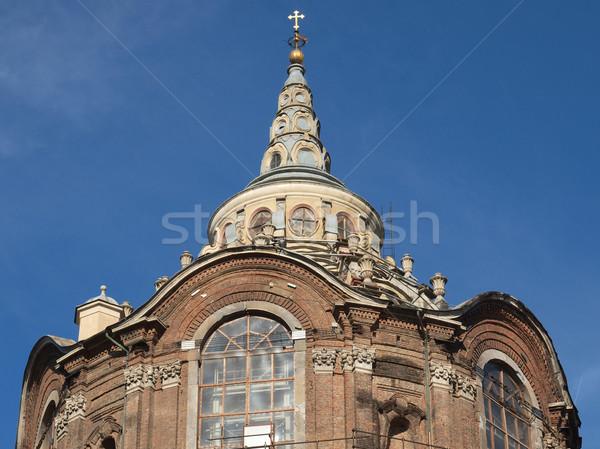 Cappella della Sindone, Turin Stock photo © claudiodivizia