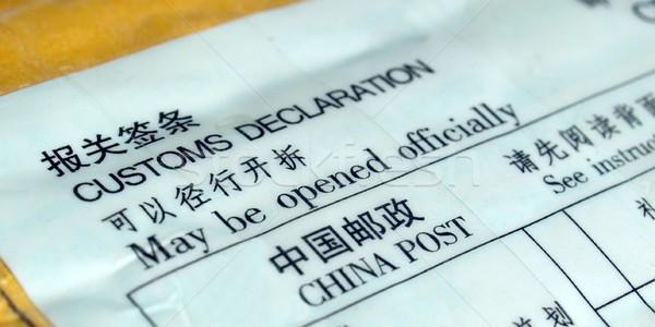 Vám nyilatkozat kínai külföldi csomag doboz Stock fotó © claudiodivizia