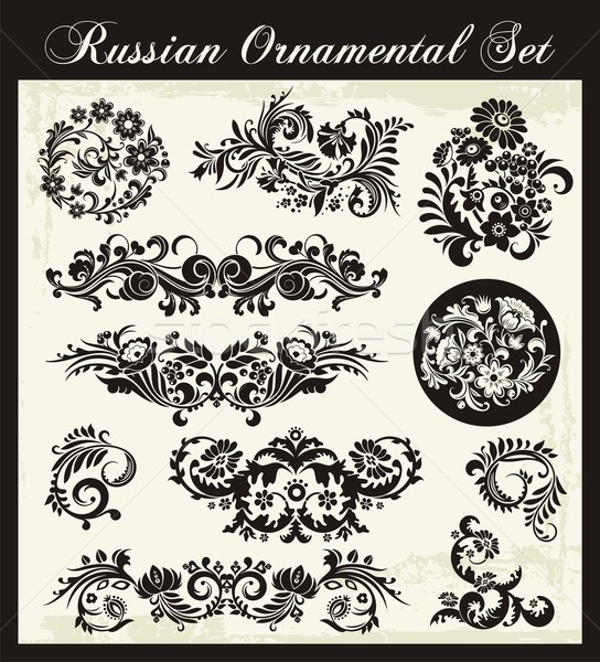 Vector floral ornamental set in traditional Russian style. Stock photo © clipart_design