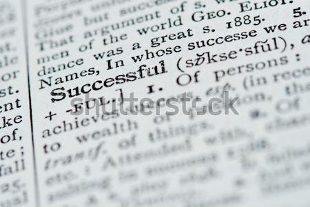 Szótár erőteljes üzlet szavak papír fókusz Stock fotó © cmcderm1