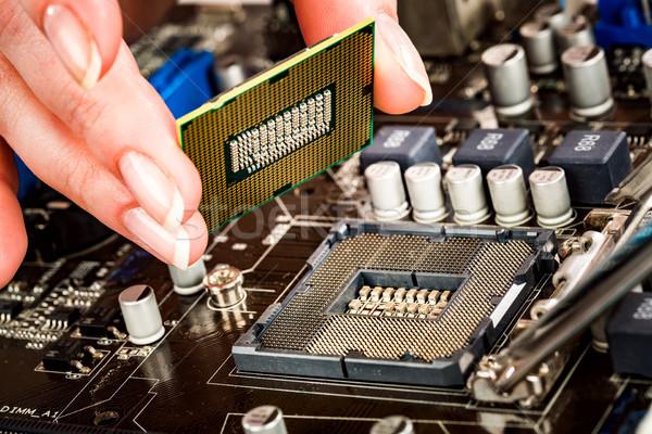 современных процессор платы домой компьютер бизнеса Сток-фото © cookelma
