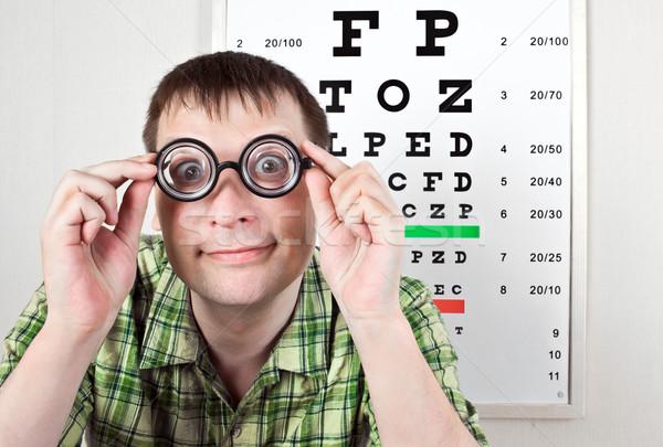 Persona gafas oficina médico mujer Foto stock © cookelma