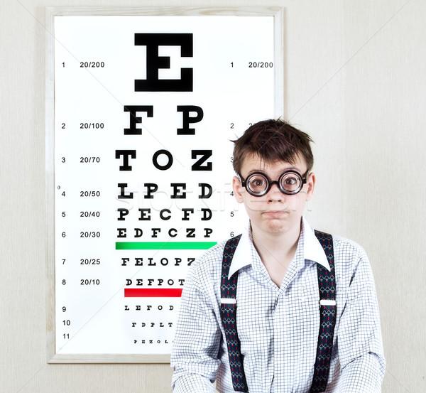 人 着用 眼鏡 オフィス 医師 子供 ストックフォト © cookelma