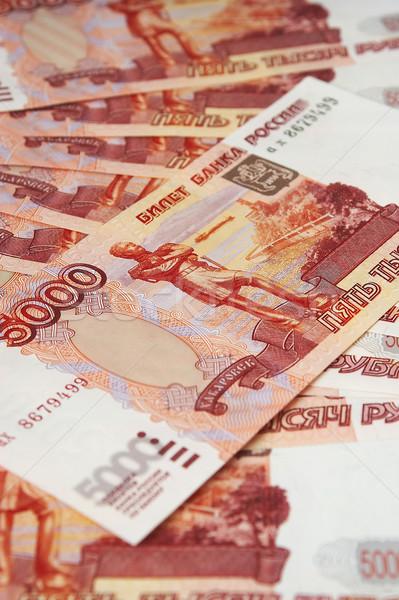 Russian monetary denominations. Advantage of 5000 roubles. Stock photo © cookelma