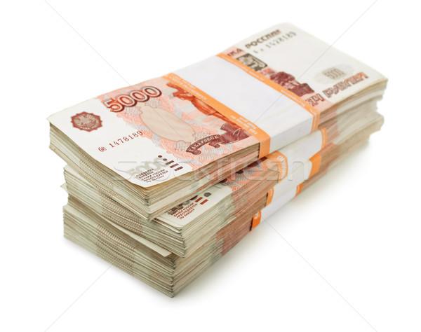 Two million rubles Stock photo © coprid