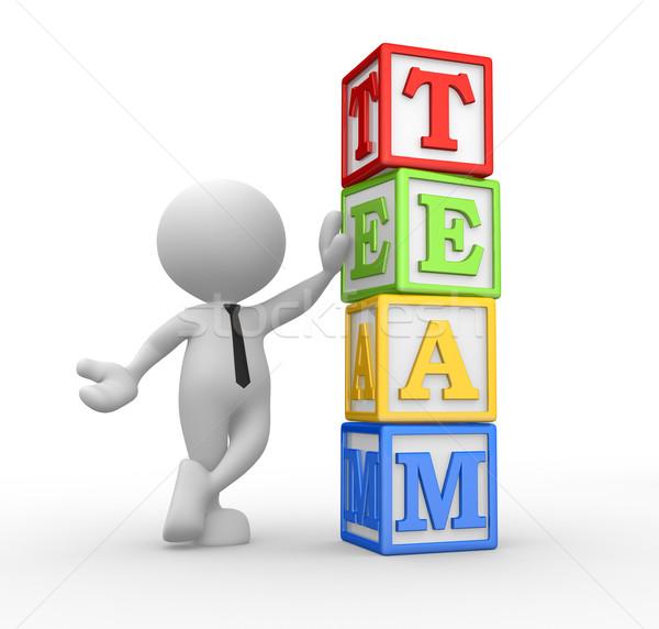 3d mensen man persoon woord team Stockfoto © coramax