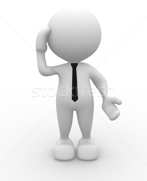 Businessman Stock photo © coramax