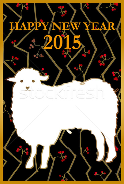 It is an illustration of New Year's card. Stock photo © coroichi