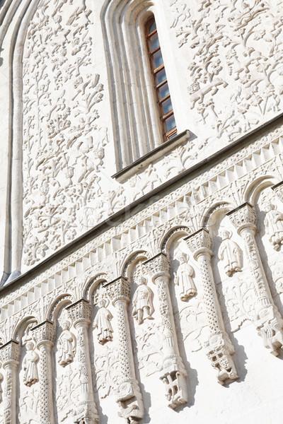 Onderstelling kathedraal Rusland muur fragment steen Stockfoto © cosma