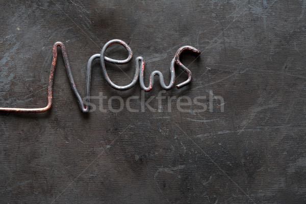 News Inscription Stock photo © cosma