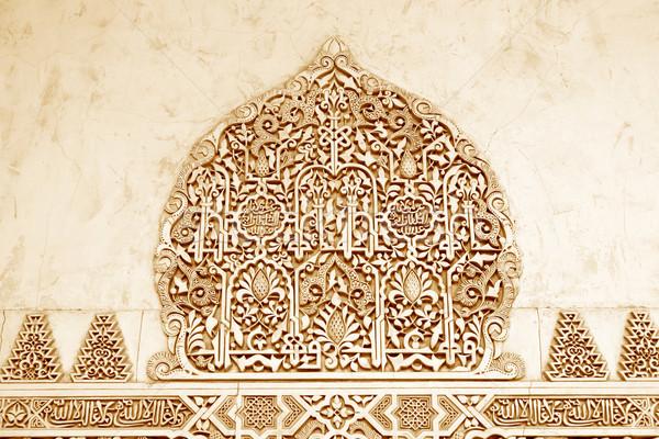 Starożytnych arabski ozdoba pałac ściany alhambra Zdjęcia stock © cosma