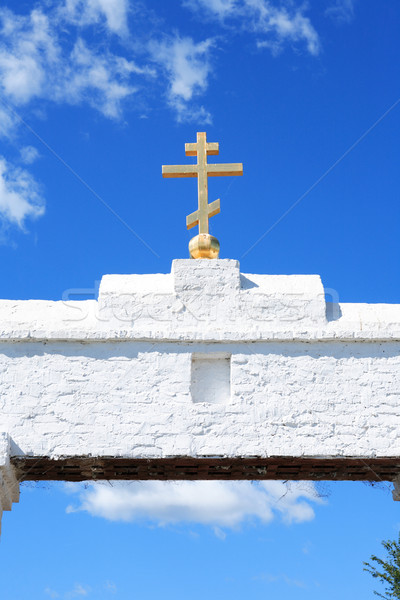 Stock photo: Golden Cross