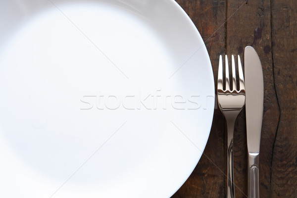 Waiting Food Stock photo © cosma