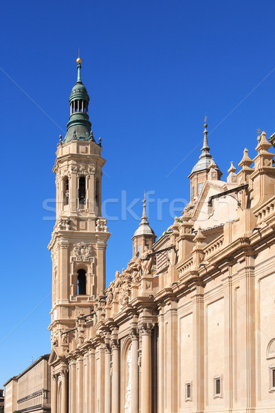 Pilar Basilica Stock photo © cosma