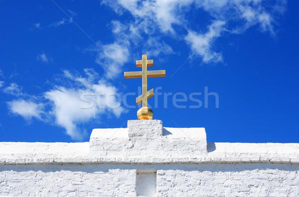 Stock photo: Golden Cross