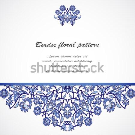 ヴィンテージ 国境 ダマスク織 フローラル 装飾 ストックフォト © cosveta