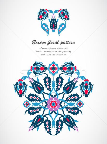 Arabesque vintage ornate border for design template vector Stock photo © cosveta