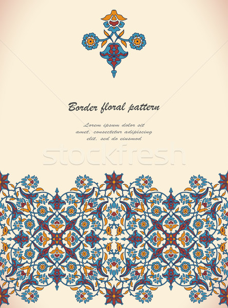 Arabesque vintage seamless border elegant floral decoration prin Stock photo © cosveta