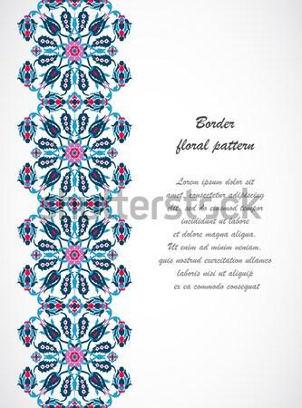 Encaje damasco sin costura frontera floral decoración Foto stock © cosveta