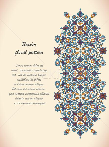 Vintage fronteira elegante floral decoração Foto stock © cosveta