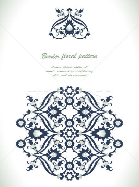 Vintage granicy adamaszek kwiatowy dekoracji Zdjęcia stock © cosveta