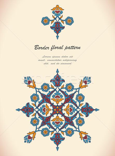 Vintage granicy elegancki kwiatowy dekoracji Zdjęcia stock © cosveta