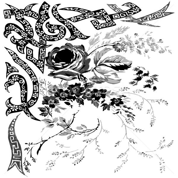Szablon zaproszenie kartkę z życzeniami koronki tkaniny wstążka Zdjęcia stock © cosveta