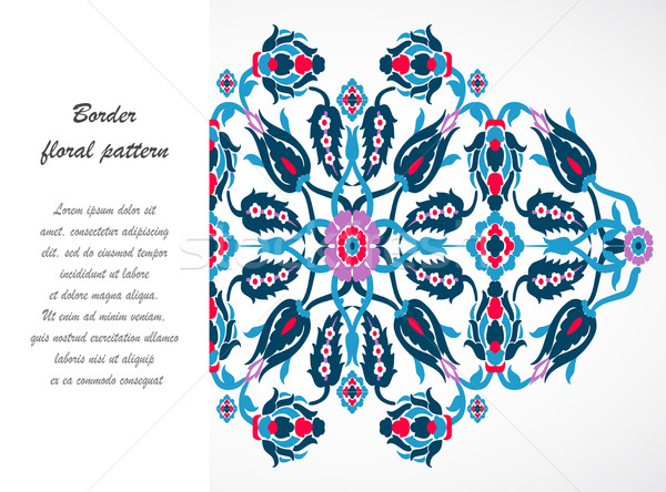 Vintage fronteira modelo de design vetor oriental Foto stock © cosveta