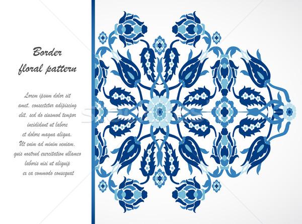Vintage frontera damasco floral decoración Foto stock © cosveta