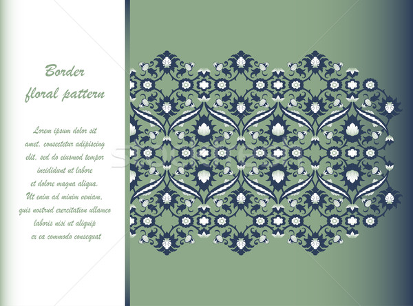 Arabesque vintage ornate border elegant floral decoration print for design template vecto Stock photo © cosveta