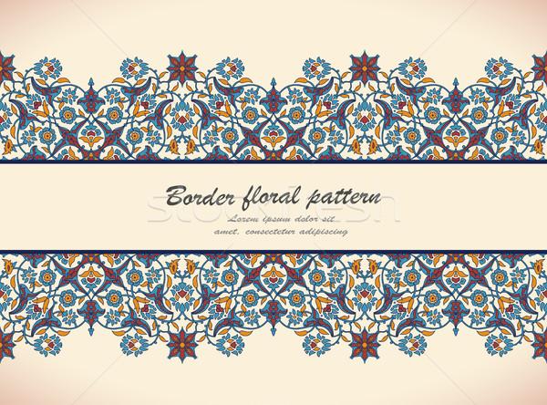 Arabesque vintage seamless border for design template vector Stock photo © cosveta