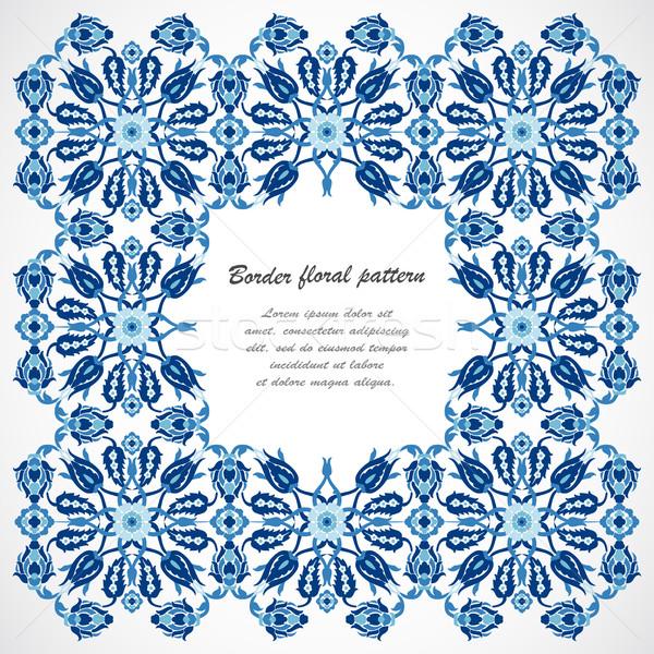 Arabesque vintage frame border elegant floral decoration print f Stock photo © cosveta