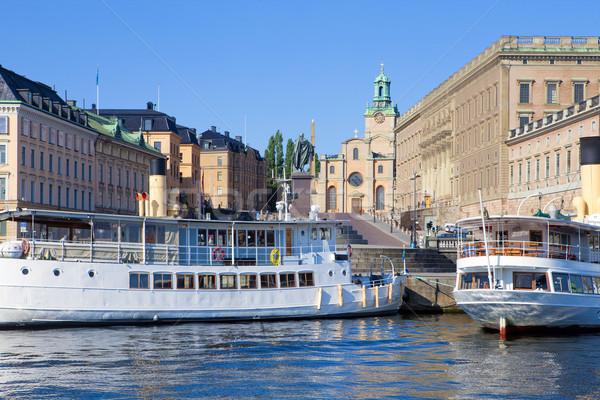 Svédország Stockholm óváros királyi kastély égbolt Stock fotó © courtyardpix