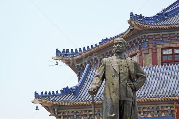 ストックフォト: 太陽 · ホール · 中国 · 空 · 花 · 家