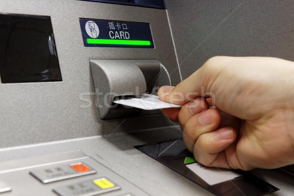 ATM kart erkek el işadamı kredi kartı Stok fotoğraf © cozyta