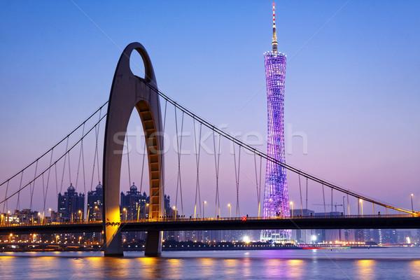 Китай реке современное здание Финансовый район бизнеса воды Сток-фото © cozyta