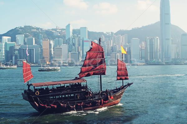 Kacat csónak Hongkong fa tájkép tenger Stock fotó © cozyta