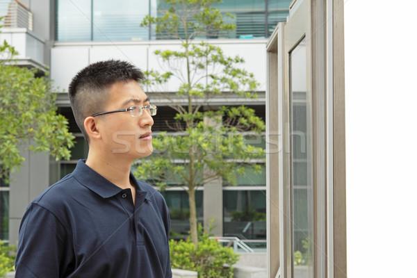 Homme publicité bord jour affaires espace Photo stock © cozyta