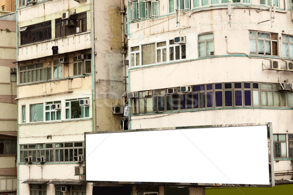 advertisement blank Stock photo © cozyta