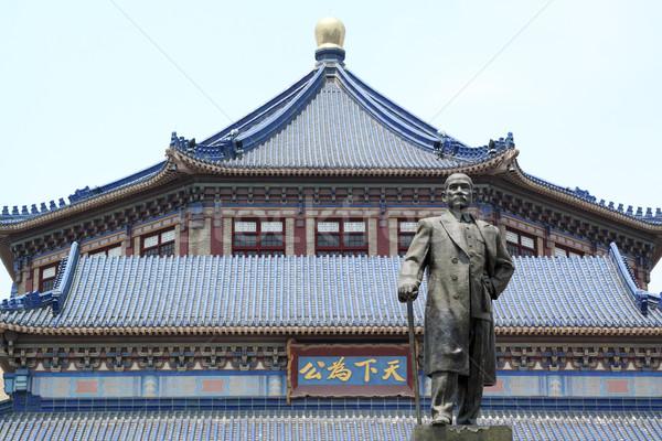 Dr Sun Yat-sen memorial hall, guangzhou, china stock photo © keng po