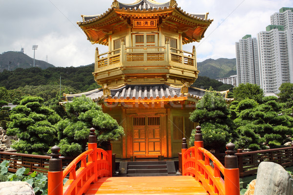 Perfectionnement jardin Hong-Kong ville orange bleu Photo stock © cozyta