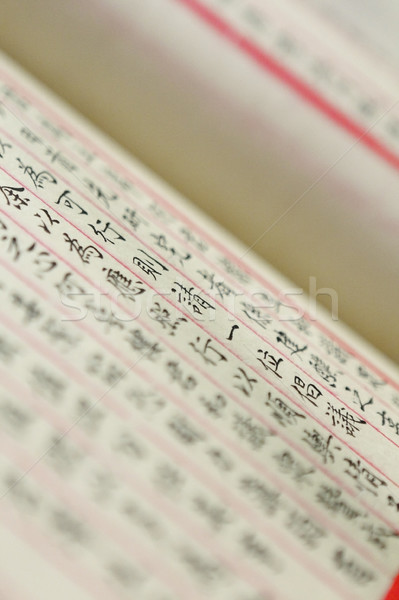 Ancient chinese words on old paper . Stock photo © cozyta