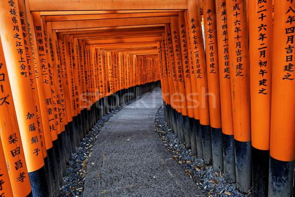 Santuario kyoto città Giappone japanese Asia Foto d'archivio © cozyta