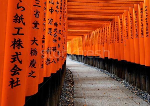 Foto stock: Santuário · quioto · Japão · japonês · Ásia · caminho
