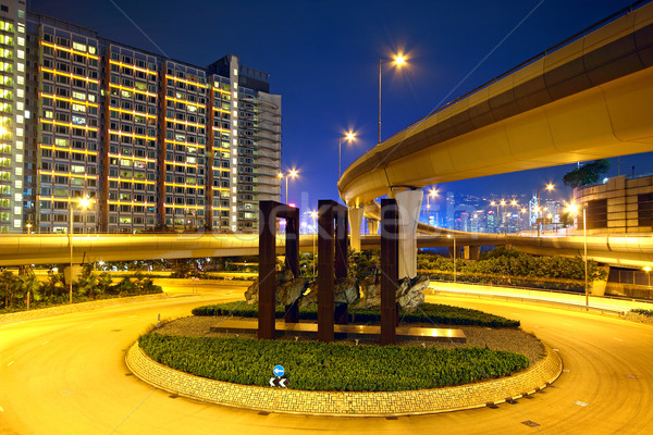 Roundabout in city at night  Stock photo © cozyta