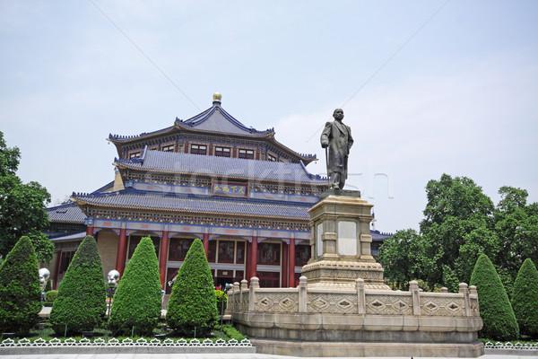 Sun Yat-sen Memorial Hall in Guangzhou, China  Stock photo © cozyta