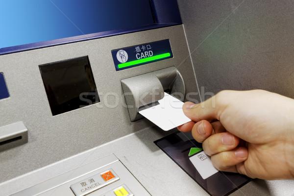 ATM insert card Stock photo © cozyta