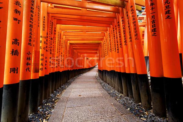 Fushimi Inari Shrine Stock photo © cozyta